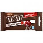 Драже шоколадом M&M's 45г