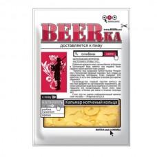 Кальмар копченый кольца Beerka 38 гр