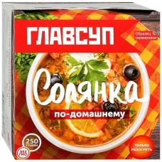Суп Солянка по-домашнему замороженная Главсуп 250гр