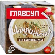 Суп пюре из шампиньонов со сливками замороженное ГлавСуп 250 гр