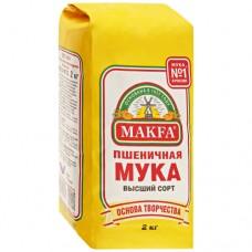 Мука пшеничная высший сорт Макфа 2 кг