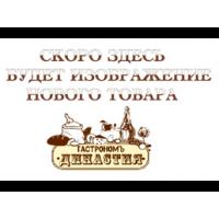 Драже Кислица 18 гр